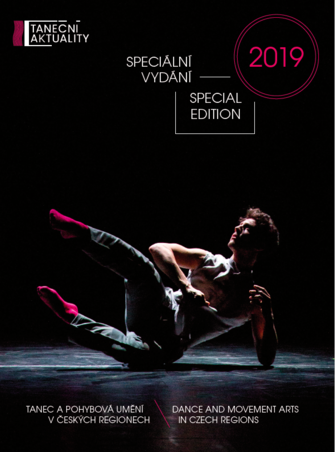 Special Edition 2019 is on sale